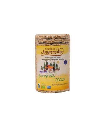 Γκοφρέτα ζέας από τοπική γηγενή ποικιλία βιολογικής γεωργίας (χωρίς αλάτι)