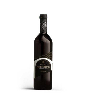Μονότοξο οίνος ερυθρός 750ml