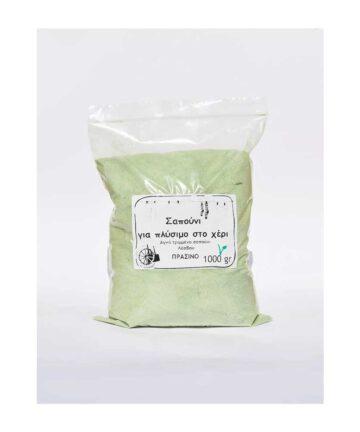Σαπούνι για πλύσιμο στο χέρι Λευκό/Πράσινο 1kg