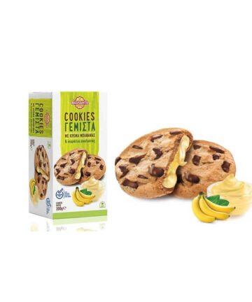 Cookies Γεμιστά με Κρέμα Μπανάνας