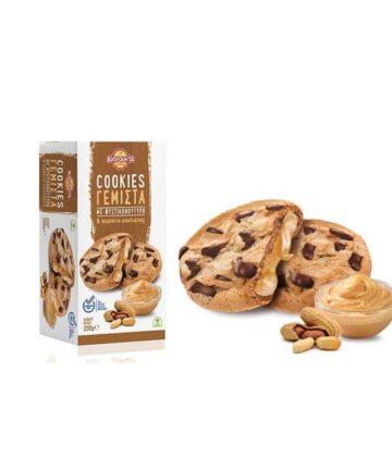 Cookies Γεμιστά με Φυστικοβούτυρο