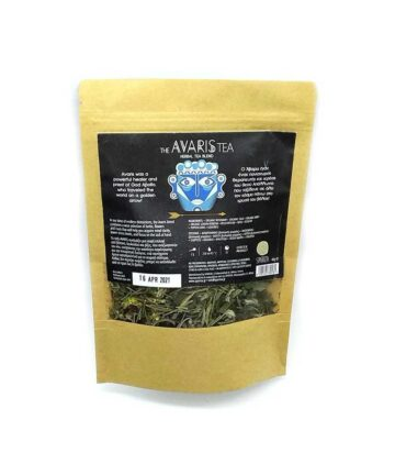 The Avaris Tea Refill